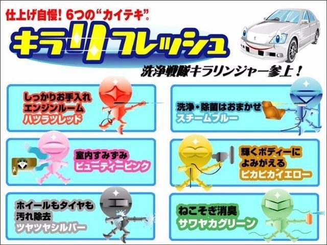 大阪トヨタのU−Carは『キラリフレッシュ』施工済みにて展示しております。専用の機材、洗浄ブースを使用し徹底的にきれいにしております。全使用者の痕跡を残しません♪是非店頭にてご確認ください。