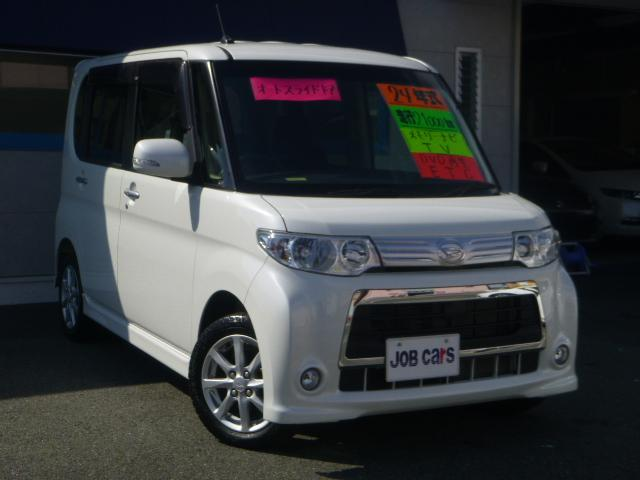 良い車を低価格に!お客様のご要望にお応えできるよう充実した在庫台数をご用意しています!!ホームページ http://www.jobcars.jp  TEL 072−852−8500