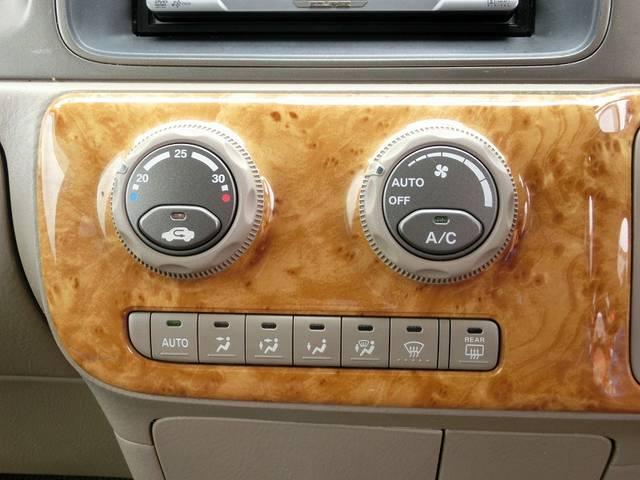 オートエアコンで室内温度を最適に調整できます