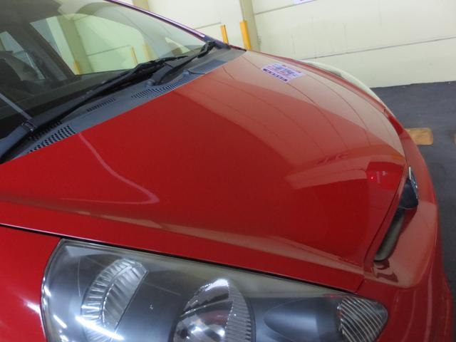 当店は納車して終わりではなく、末永くお付き合いさせて頂く事を目標に、低価格で高品質な車を提供させて頂いております。 (Freecall 0066−9700−630102)