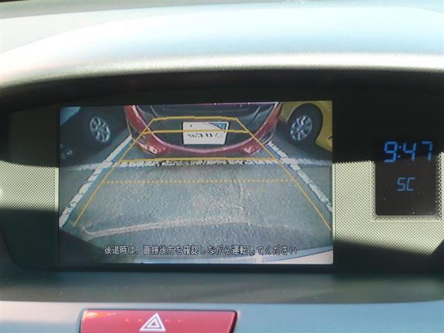 バックモニター付♪後方確認や駐車の際とても役立ちますよ!一度使うと必須アイテムかも!?
