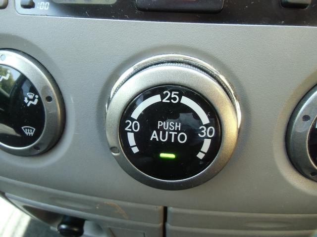 オートエアコン付で車内は、いつも快適です!!