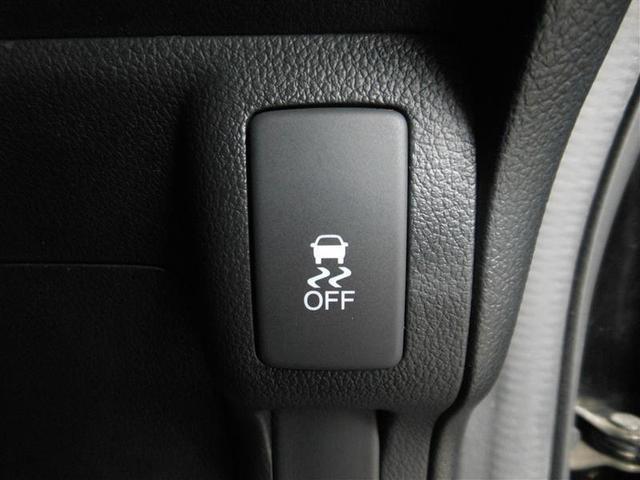 急なハンドル操作や滑りやすい路面で旋回する時に、横滑りを抑えてくれるトラクションコントロール。
