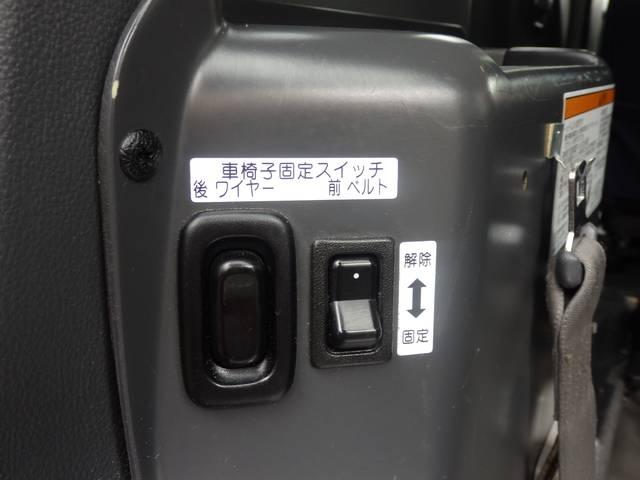 電動固定装置がついておりますのでしっかりと車いすも固定できます!!