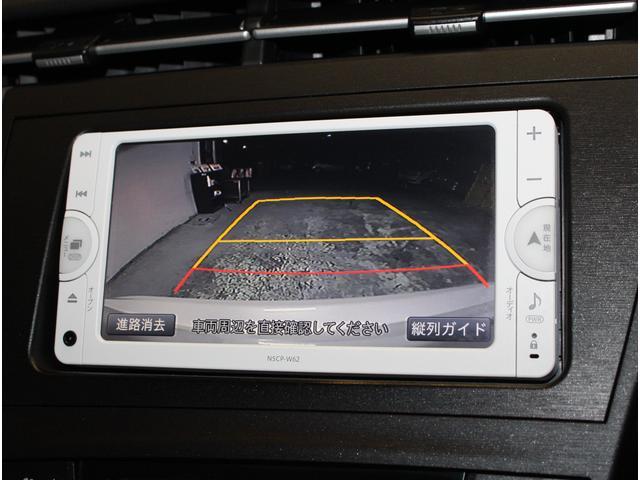 トヨタ純正HDDナビ付きです!操作のしやすいナビですよ!これさえあれば国内どこにでもお出かけできますね!