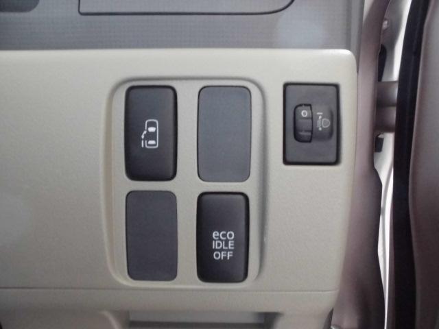 信号待ちなどの停止時に自動でエンジンがストップするエコアイドル装備!地球にもお財布にも優しい機能です♪