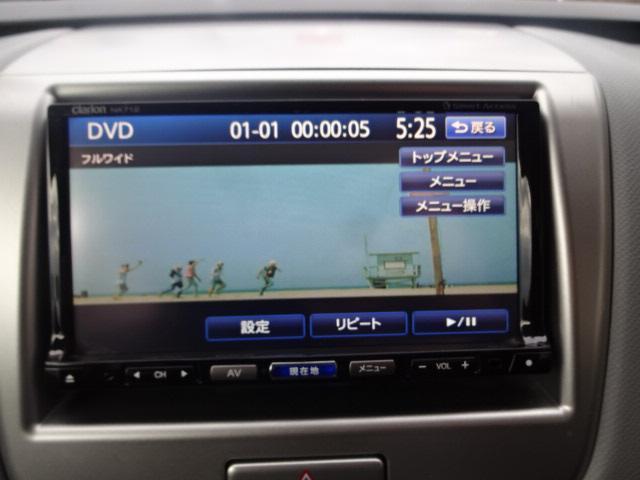 DVD再生!