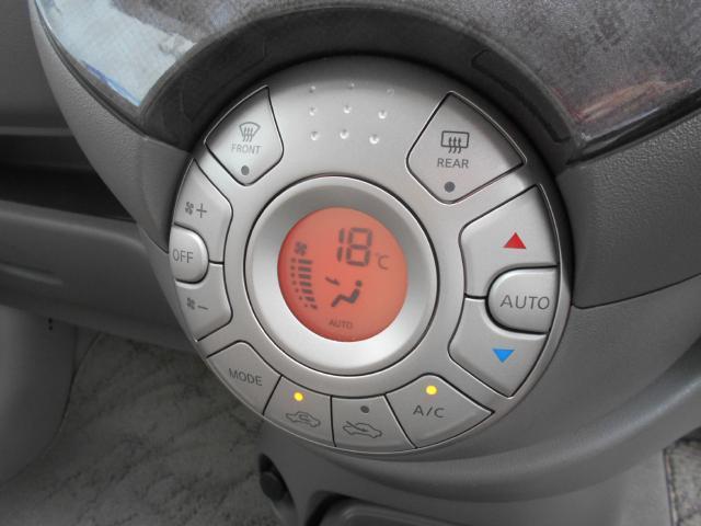 プラズマクラスター機能付きオートエアコンなので、温度を設定するだけで車内はいつも快適にしてくれます♪