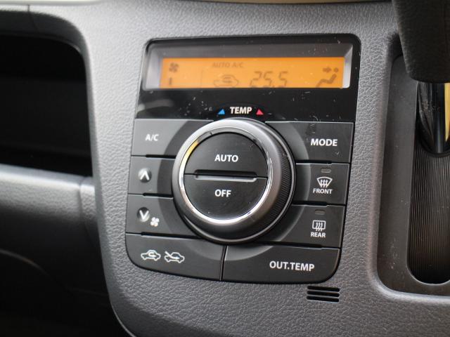 アイドリングストップ時でも空調ユニットに凍る蓄冷剤を内蔵しているため冷風を室内に送る事が出来ます。