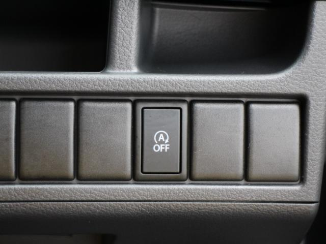 信号待ちなどで停車すると自動的にエンジンを止め、アイドリング中の無駄な燃料消費や排出ガス、騒音をゼロにするアイドリングストップ!