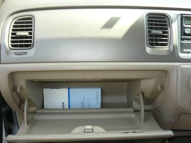 近畿運輸局認証工場にて整備点検後の安心納車になります。