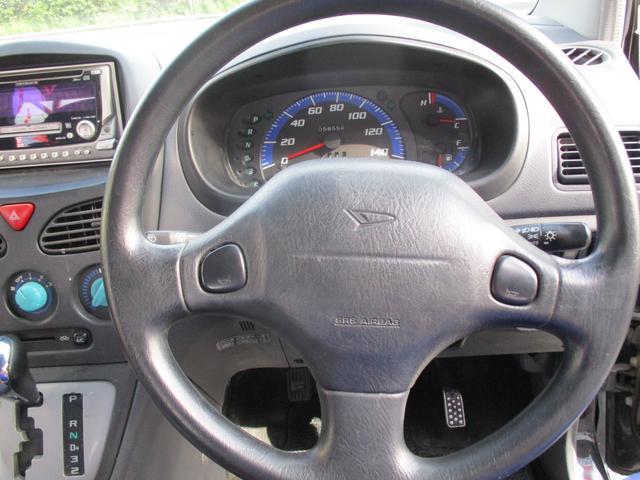 運転しやすいです!