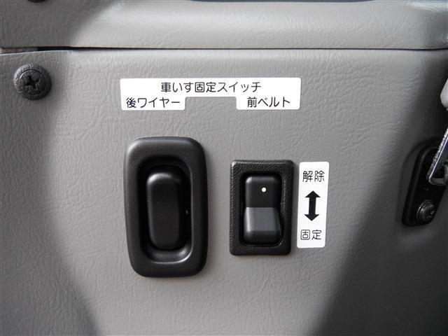 電動固定装置スイッチです。