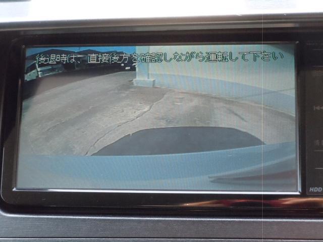 トヨタ純正HDDナビ地デジTV(フルセグ4×4)DVD再生可能タイプ,カラーバックカメラ!ミュージックサーバー付