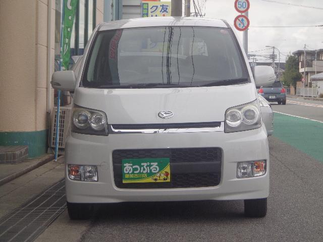 (株)あっぷる関西は兵庫県内で現在3店舗を展開中!整備工場・専任の整備士も在籍しております!保証も最長5年までございますのでお客様に安心安全のカーライフを提供致します(^^♪