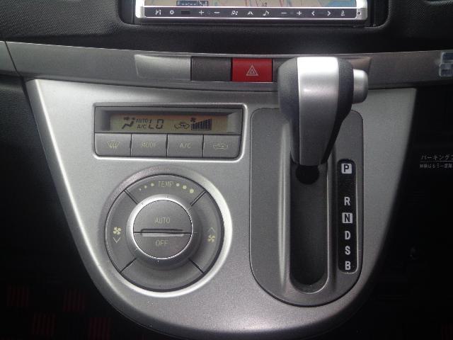 ★ローンでのご購入もOK♪月々の負担を少なくお車を入手して下さい★