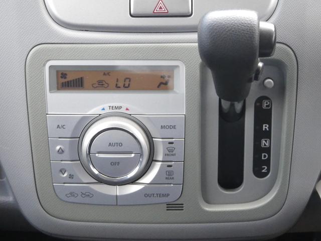 オートエアコンで常にお好みの温度に調整できます。