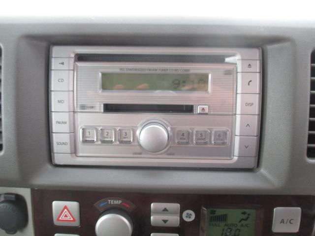 レザーセレクション 4WD(17枚目)