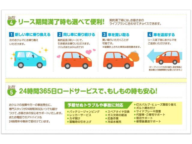 スローパーL 福祉車両 車いす移動車(7枚目)