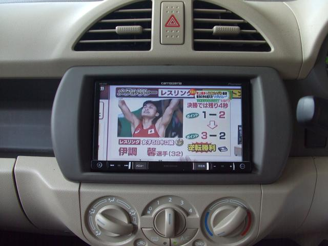 カロッツェリア メモリーナビ DVD再生 ワンセグTV Bluetooth