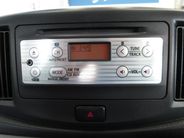 お好きなCDを聴きながら快適ドライブ!!