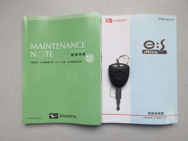 以前の整備実績が記録されている「整備手帳」と、車の「取扱説明書」完備。信頼できるU−CARです。
