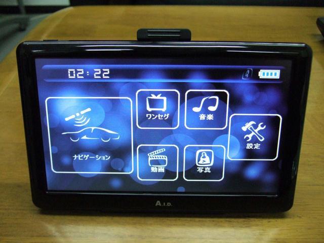 なんと!新品ワンセグテレビ、ナビ付け渡し☆(7インチポータブル)地デジ化にも対応済みです♪新東名、第二京阪も対応済みです!(機種は予告無しで最新版に変わります☆)