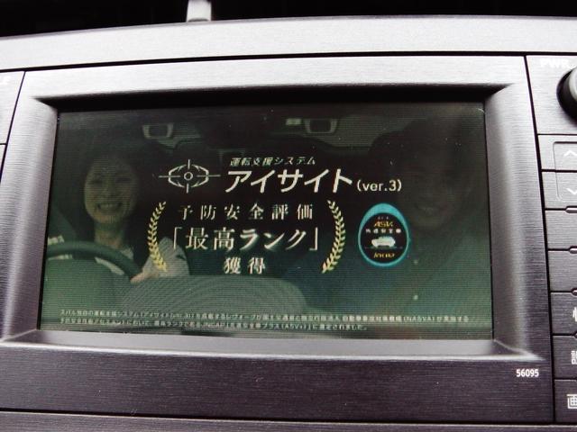 HDDナビゲーション搭載☆DVD再生可能!長距離のドライブでもラクラクですよ☆フルセグが視聴可能ですので、ノイズのないクリアーな映像でお楽しみいただけますよ☆