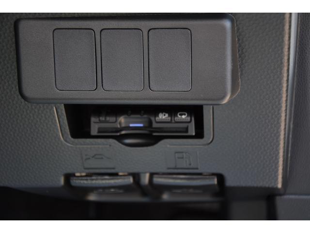 カスタムG-T ワイド7.7型ナビバックカメラETCマット付(8枚目)