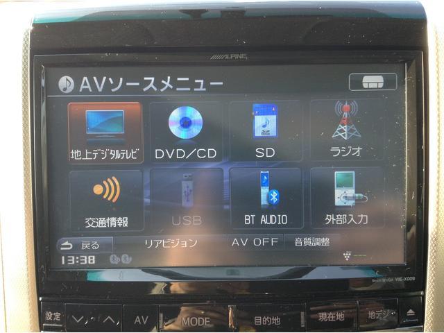 350S タイプゴールド Wサンルーフ TRDエアロ 7人乗(18枚目)