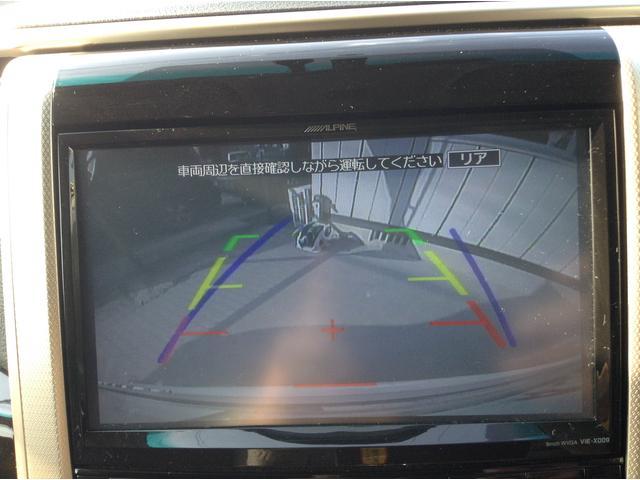 350S タイプゴールド Wサンルーフ TRDエアロ 7人乗(19枚目)