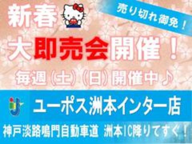 ♪☆☆安心保証キャンペーン! 2月に後成約頂いたお客様に、6ヶ月補償+ロードサービスを全車無料!!☆☆♪