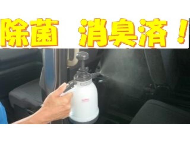 当社は一台一台、除菌、消臭加工を全車両行っております♪♪