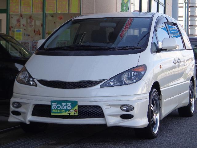 買取価格・下取り価格もお任せください!他店で思ったよりも安かった・・・新車の下取りに不満・・・など、お客様の大切な車を是非、査定させてください!納得のいく価格を提示致します!