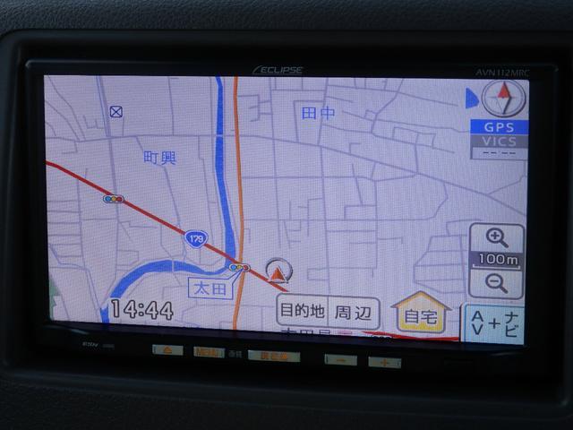 X アイドリングストップ搭載 左パワースライドドア ABS(10枚目)