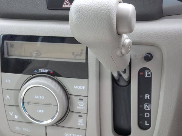 X アイドリングストップ搭載 左パワースライドドア ABS(11枚目)