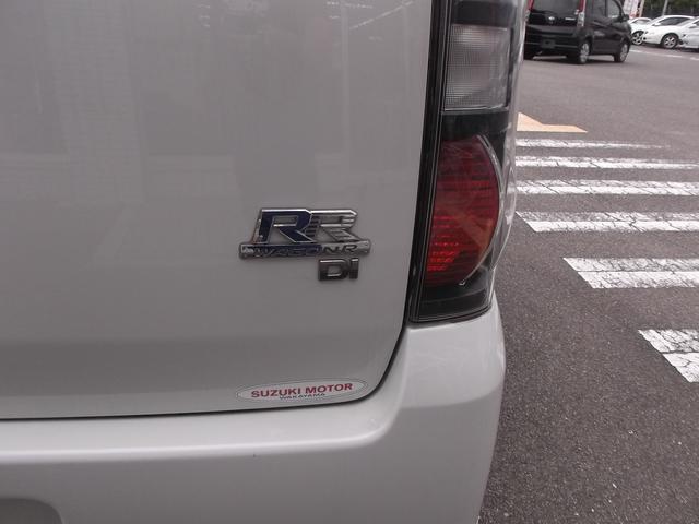 新車が1万で乗れる!フラット7始めました!! フラット7郡山北店へ!!