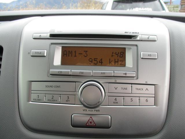 CDオーディオ付で楽しいドライブを!