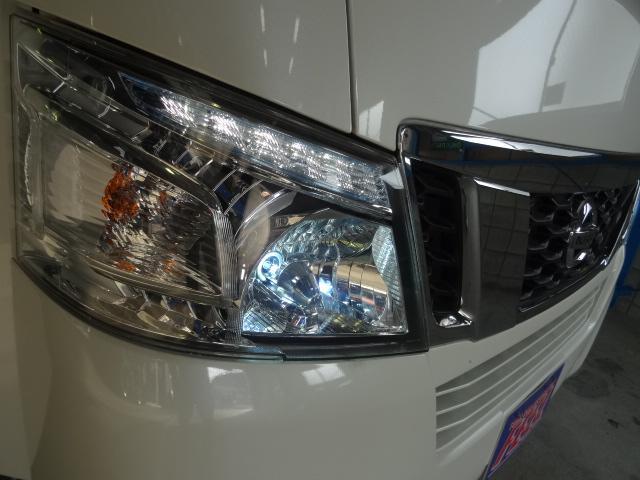 プレミアムGX 5ナンバー乗用車登録8人乗り(3枚目)