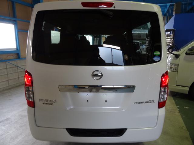 プレミアムGX 5ナンバー乗用車登録8人乗り(6枚目)