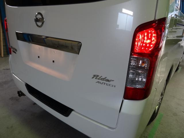 ライダーインテリアPK-GX 5ナンバー乗用車登録8人乗り(7枚目)