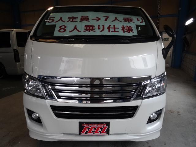 ライダープレミアムGXインテリアPk5ナンバー乗用車登録8人(2枚目)