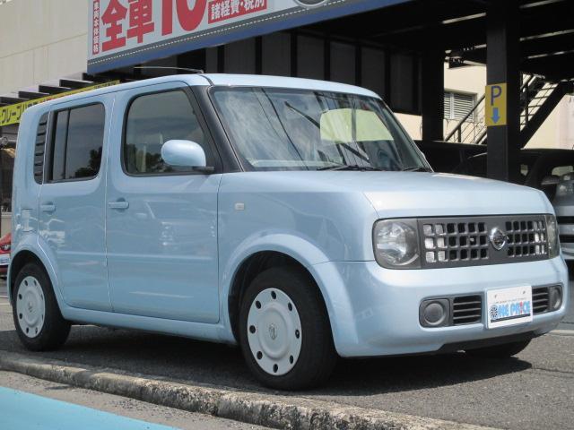『全車10万円』カーショップワンプライスは安いだけじゃないですよ!1台1台愛情込めて販売しております♪ご期待下さい!