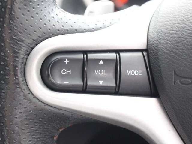 ☆ステアリングスイッチ☆ 手元でのオーディオ操作が可能です!運転中はとても便利です!