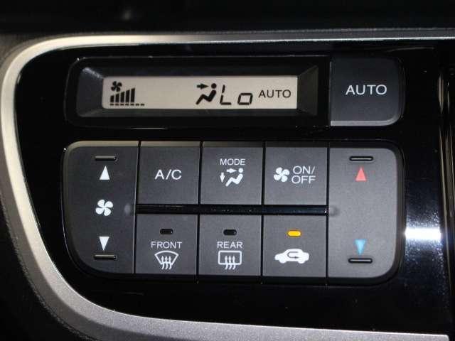 ☆オートエアコン☆ 温度を設定すると風量自動に調整してくれます。簡単ワンプッシュで快適に過ごせます。