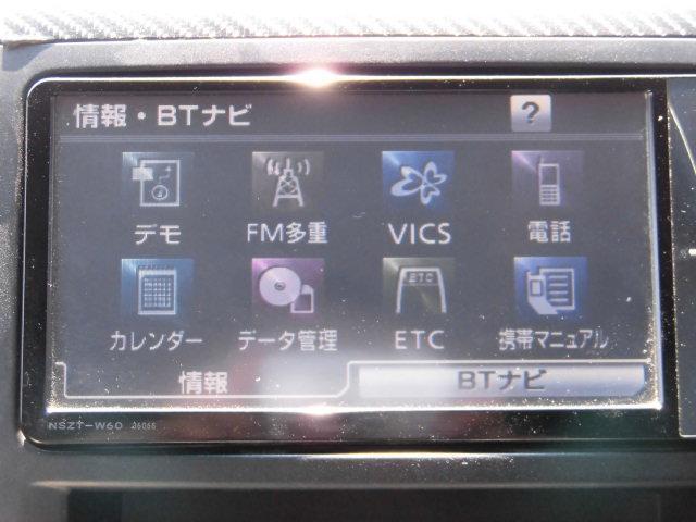 240S プライムセレクションII 純正フルセグSDナビ(6枚目)