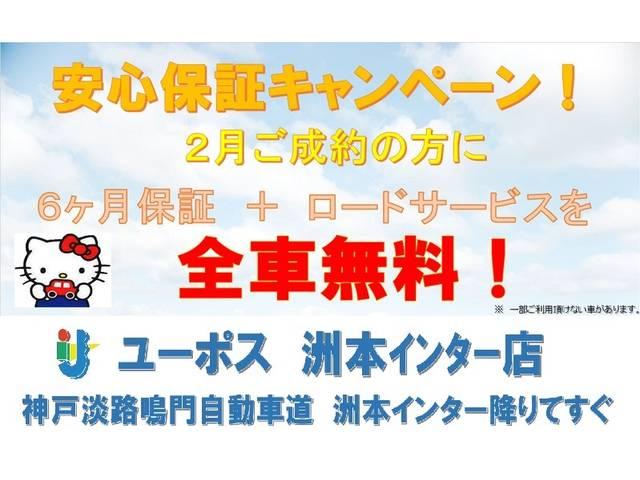 ♪☆☆新春大商談会☆☆開催いたします!!ミニバン、ワンボックス!!ドンドン売ります!!!下取りもバンバン買います!!ご来店お待ちしております♪♪