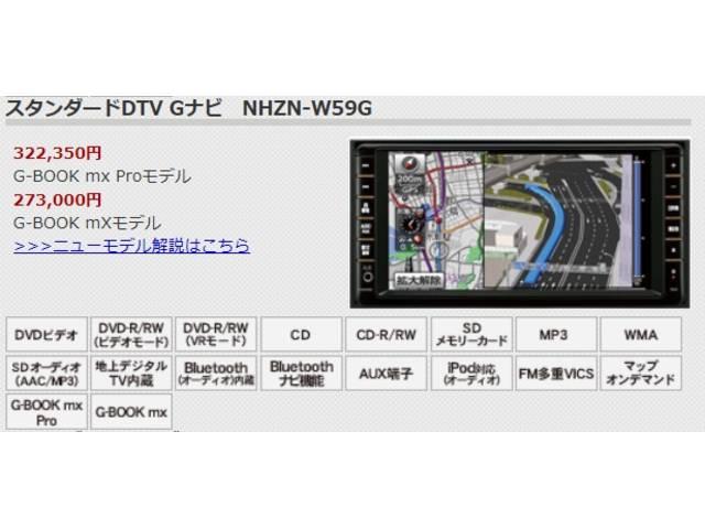 純正上級HDDナビ搭載!Bluetooth、AUX端子、DVD再生、ミュージックサーバー、フルセグTV走行中視聴可能です!