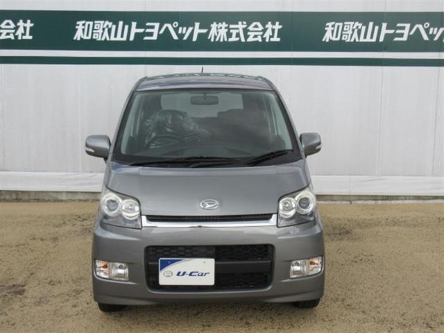 第3者機関「日本自動車査定協会」の車両状態証明書にて情報開示。一台ずつ内外装をチェック。安心のトヨペットU−Car!