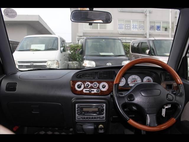 【軽パーク】が考える、中古車選びはお店選びが第一歩!親切丁寧にお車選びをサポート致します!まずはお気軽にご来店下さい。